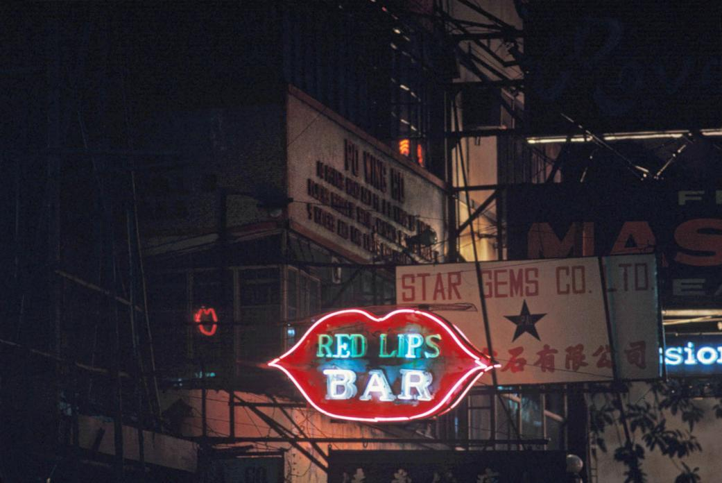 Red Lips Bar, Tsimshatsui, 1974