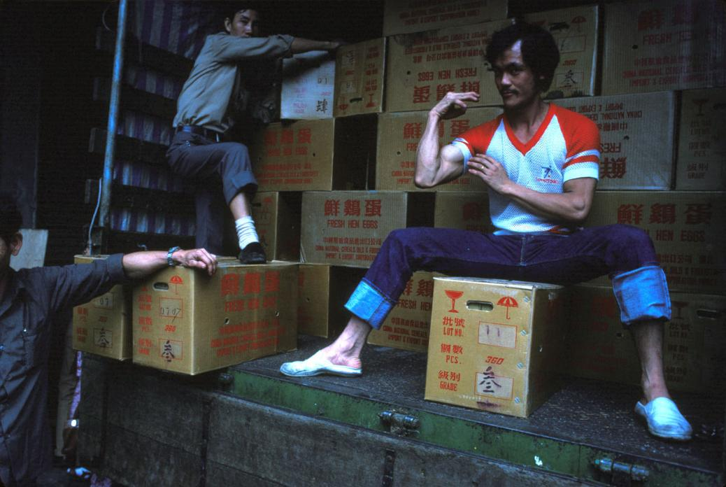 Muscle Man, North Point, 1983