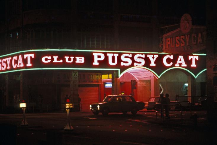 Pussycat Club, Hong Kong, 1974