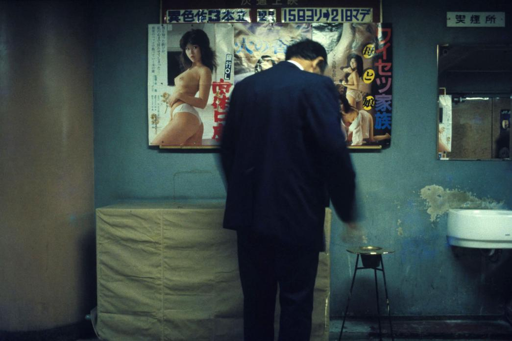 Man in Cinema Lobby, 1980