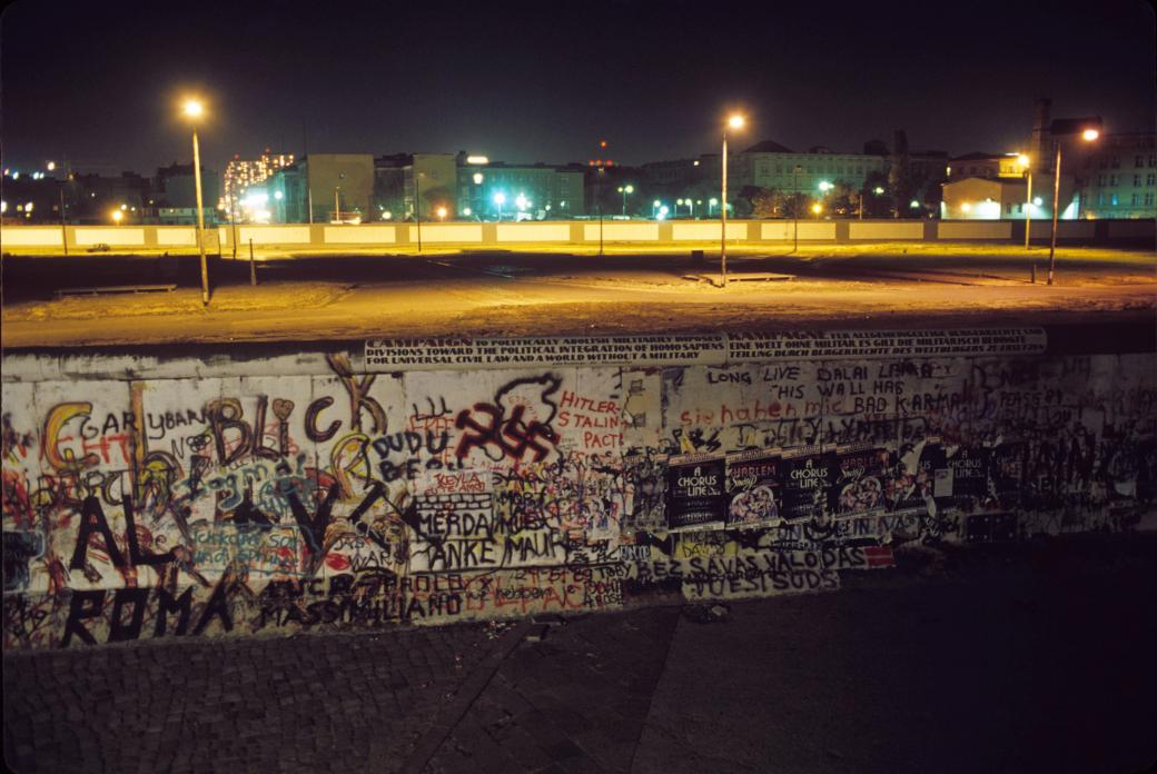 Berlin Wall (Swastika/Hammer and Sickle)