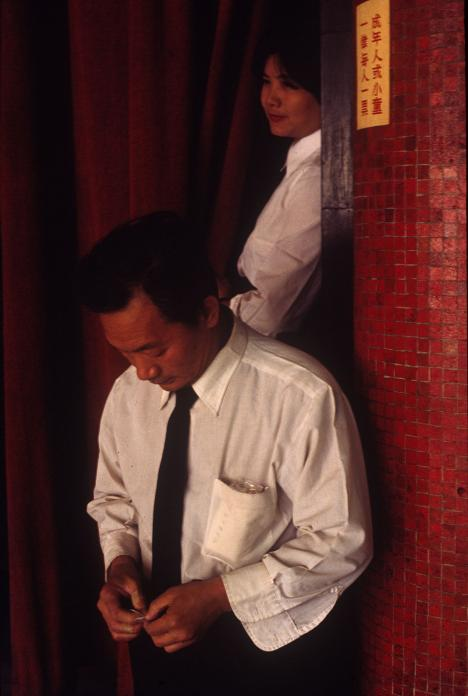 Cinema Ushers, Yaumatei, 1984