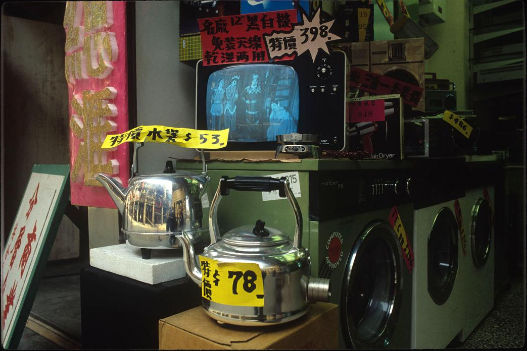 Second Hand Goods, Mongkok, 1983