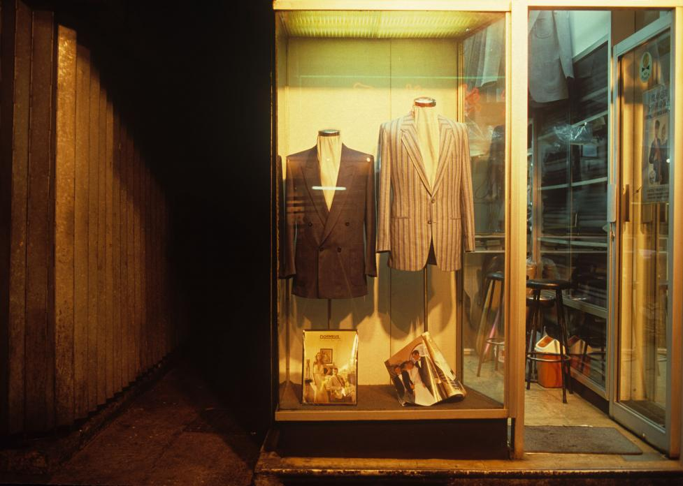 Tailor Shop, Wanchai, 1985