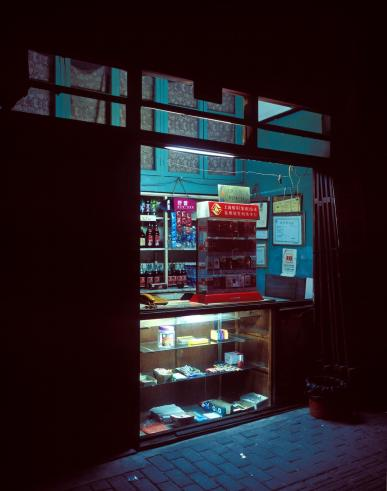Neighborhood Shop, Shanghai, 2008