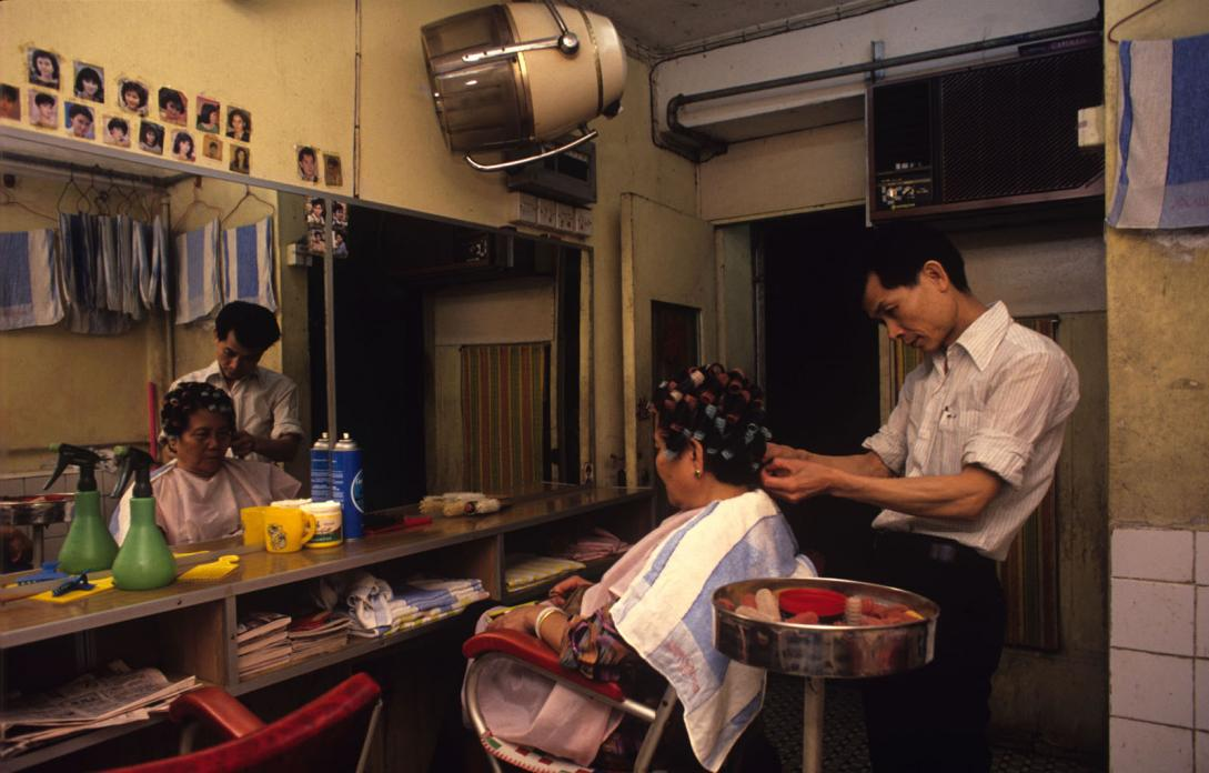 Hairdresser, Kowloon Walled City, 1989
