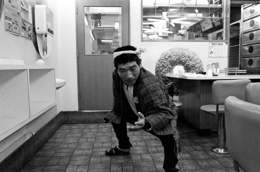 Yakuza Greeting, Mr. Donuts, 1979