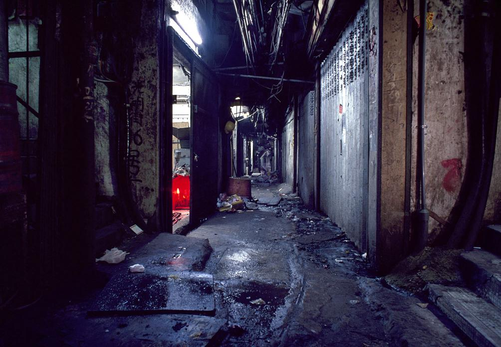 Kwong Ming Street, Kowloon Walled City, 1989
